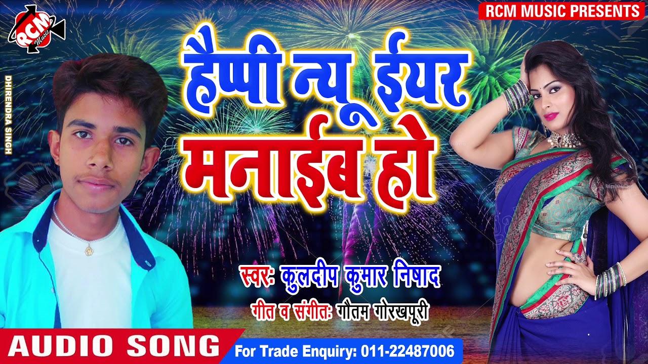 Electronic gana video song dj bhojpuri  album songs download