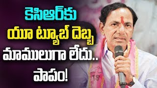 cm kcr over pre-elections