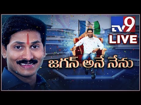YS Jagan Interview Before AP Election Results 2019 - TV9