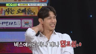 (Video Star EP.70) What you want to do best when you meet a fateful opponent
