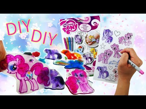 Cute My Little Pony Charms with Shrinky Dinks Kids DIY Craft Project