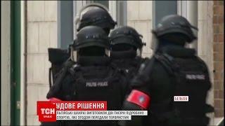 Бельгійський суд засудив 14 людей, які виробляли підробні паспорти для терористів