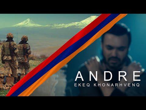 Andre-Ekeq Khonarhvenq//Անդրե-Եկեք Խոնարհվենք