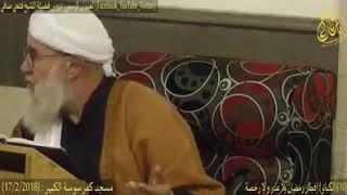 الشيخ فتحي الصافي حالات واتس اب