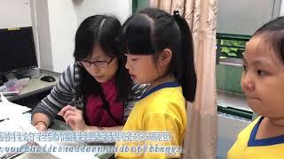 Publication Date: 2018-05-23 | Video Title: 2017年度高三文靜_小學感恩片段足本版