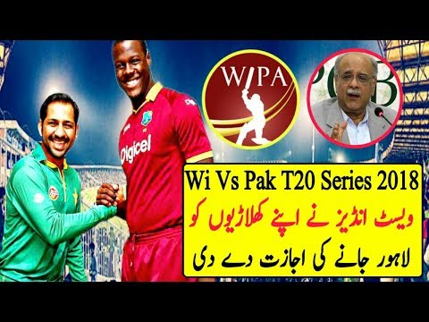 West Indies Player Association Allow Their Players To Visit Lahore (Pakistan) Pak Vs Wi T20 Series