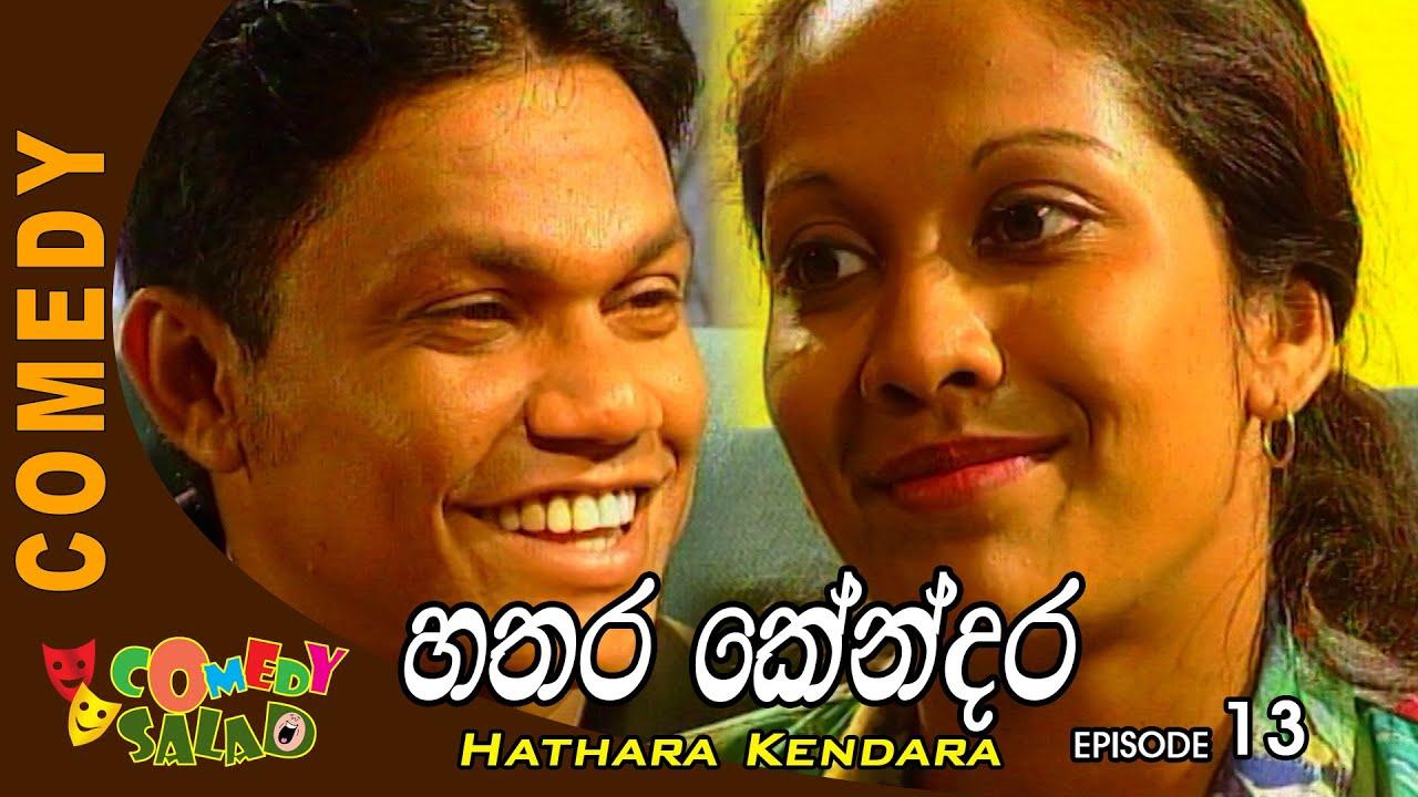 Hathara Kendaraya EP 13
