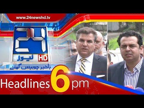 100 Stories In 10 Minutes | 6:00 PM News Headlines | 19 Feb 2018 | 24 News HD