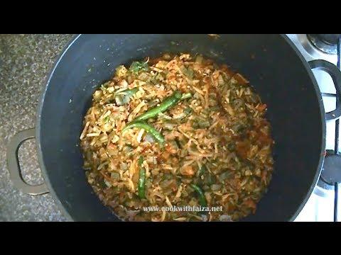 Bhindi okra cook with faiza youtube bhindi okra cook with faiza forumfinder Image collections