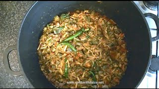 Bhindi (Okra) Recipe COOK WITH FAIZA