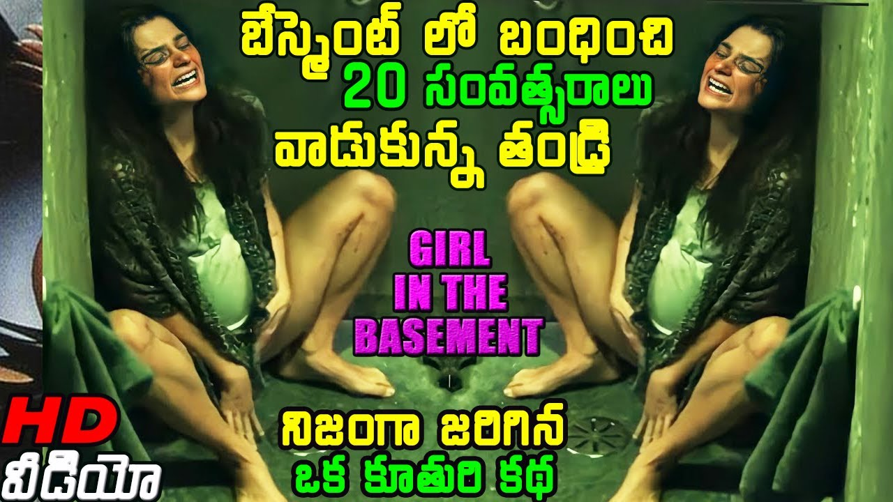Download Girl in the Basement 2021 Hollywood Movie Explained in telugu