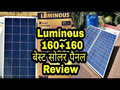 luminous-160+160w-12v-solar-panel,-unboxing,-price-review-&-specifications-|-ल्यूमिनस-सोलर-पैनल