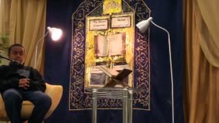 Al-Huda School Quran Competition 1436/2014 Finals www.alhuda.org