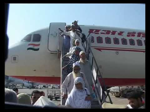 Revenue minister receiving first batch of Haji's at Srinagar Airport.