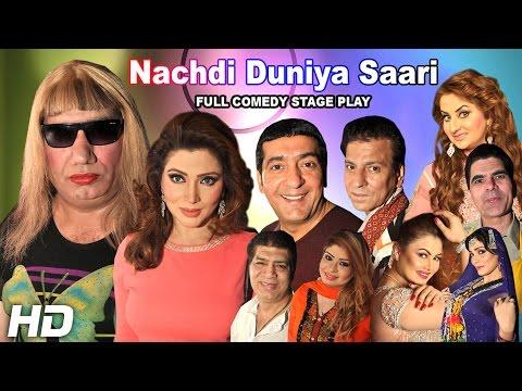 NACHDI DUNIYA SAARI (FULL DRAMA) - 2016 BRAND NEW PAKISTANI PUNJABI STAGE DRAMA