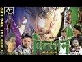 cg film | KISAN | Official | Trailer | chhattisgarhi |2018