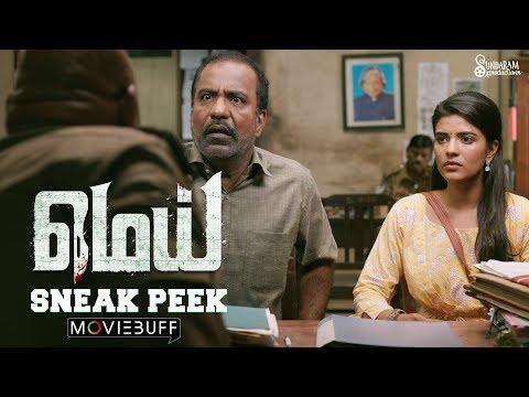 mei---moviebuff-sneak-peek- -nicky-sundaram,-aishwarya-rajesh- -directed-by-sa-baskaran