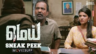 Mei - Moviebuff Sneak Peek   Nicky Sundaram, Aishwarya Rajesh   Directed by SA Baskaran
