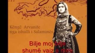 Arvanite - Cila meme te ka bere