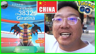 HOW I PLAY POKÉMON GO IN CHINA. IT IS NOT IMPOSSIBLE - Shen Yang, China, 宝可梦沈阳, 中国