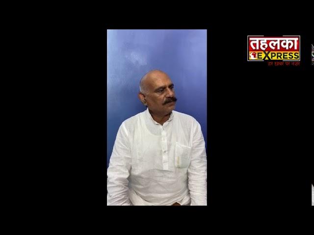 मध्यप्रदेश- गिरफ्तारी के बाद योगी सरकार पर गरजे बाहुबली विधायक विजय मिश्रा, लगाए ये गंभीर आरोप…