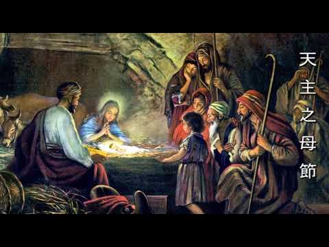 將臨期(丙年)第三主日 by 每星期閻德龍神父的主日講道Fr Joseph Yim