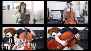 IT'S YOU   IU + Sung Si Kyung    JHMJams Cover No.327 thumbnail