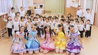 「魔法×戦士 マジマジョピュアーズ!」保育園サプライズ訪問♫ thumbnail