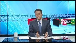مؤتمر تونس الاستثماري.. هل ينقذ البلاد من أزمتها؟