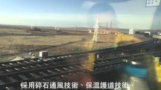 西藏仙境8日~青藏鐵路-20150821