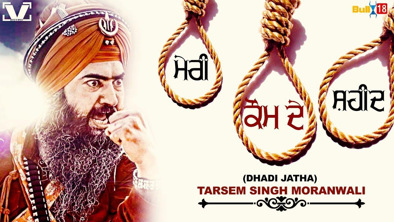 Main Sab Da Hoke Gyani Tarsem Singh Moranwali mp3 download