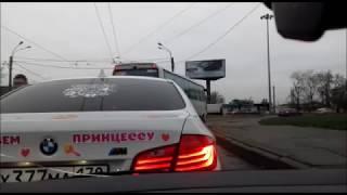 Истеричка на BMW
