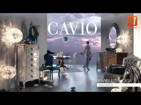 Элитная классическая мебель из Италии, итальянская мебель для гостиной Киев купить, цена, Cavio 1