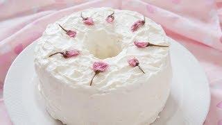 桜の風味たっぷり! 桜シフォンケーキ 🌸SAKURA Chiffon cake thumbnail