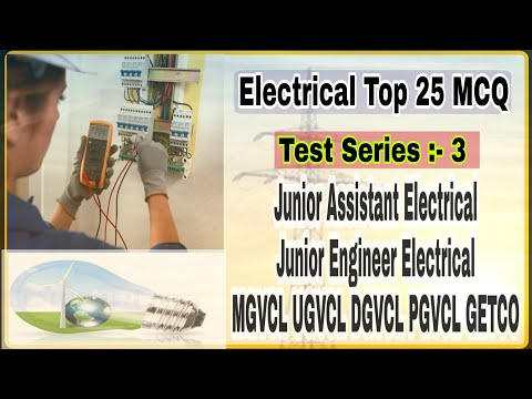 Electrical MCQ test series 3 in Gujarati || Basic electrical MCQ in Gujarati