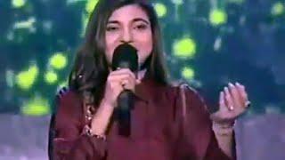 "Alka Yagnik Singing ""Tumse Badhkar Duniya Mein.."" LIVE on ""K For KIshore"" Show"