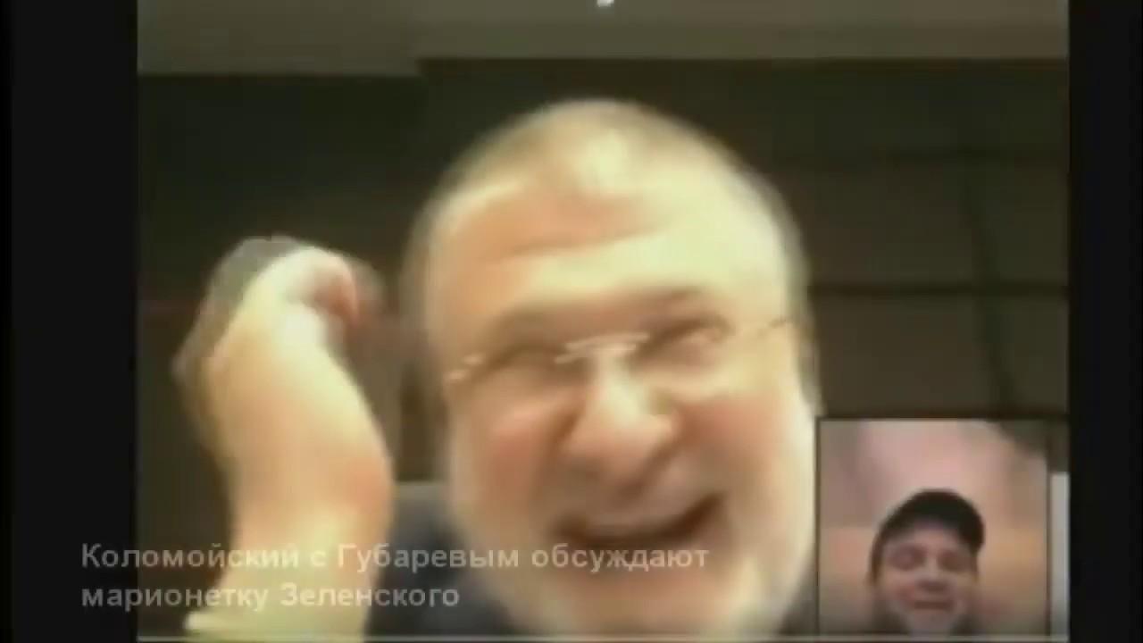 Зеленський дуже швидко налаштує людей проти себе, якщо піде на поступки РФ, - Волкер - Цензор.НЕТ 2337