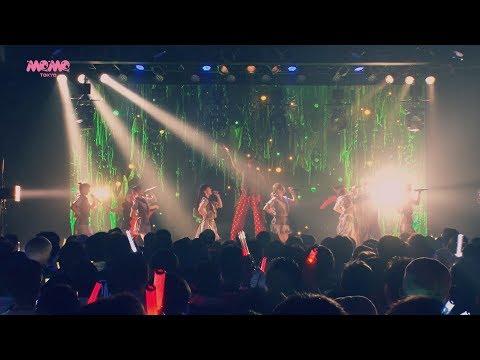 でんぱ組.inc「いのちのよろこび」Live Movie(2019.4.30 at 名古屋 ダイアモンドホール)