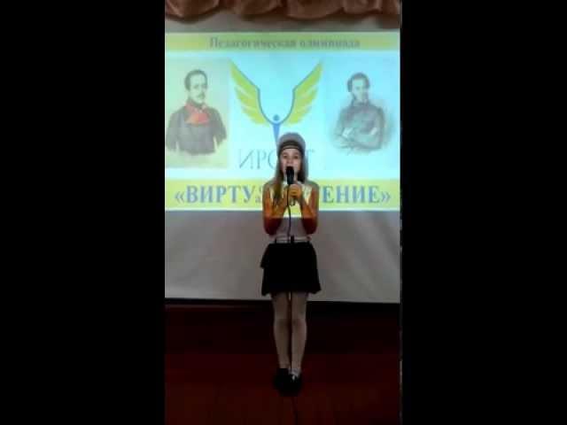 Изображение предпросмотра прочтения – СофияСемёнова читает произведение «Ангел (По небу полуночи ангел летел…)» М.Ю.Лермонтова