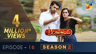 OPPO presents Suno Chanda Season 2 Episode #16 HUM TV Drama 22 May 2019