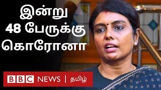 பீலா ராஜேஷ் press meet : Tamil Nadu situation report (April 08)