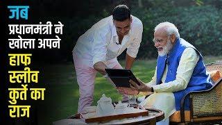 Watch video: When Akshay Kumar asked PM Modi about his fashion sense...