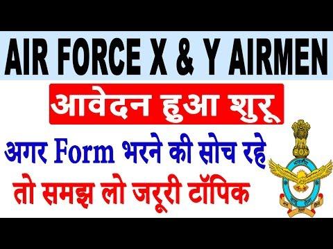 Air force date