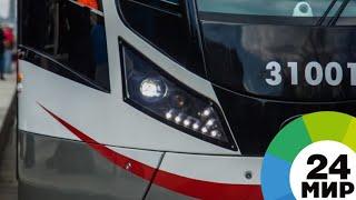 Смотреть видео Обзор прессы: в Москве осенью запустят беспилотный трамвай - МИР 24 онлайн