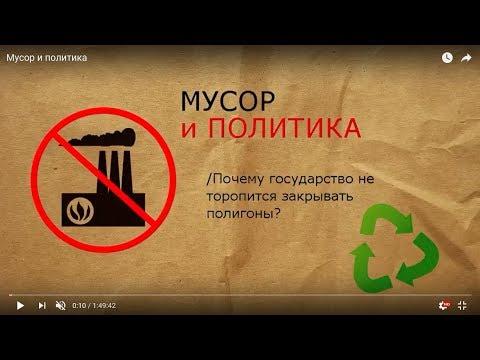 Список материалов, признанных российскими судами