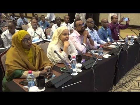Shirkadda Djibouti Telecom oo macaamiisheeda u soo bandhigtay adeegyo casri ah