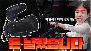 신입 매니저!! 이거 맞아??!! l 연탄봉사 후기 썰(1/2) l 오킹TV