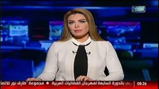 نشرة المصرى اليوم من القاهرة والناس الاحد 6 نوفمبر 2016