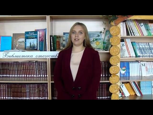 Изображение предпросмотра прочтения – НатальяНоскова читает произведение «Спешите делать добрые дела» К.С.Филипповой