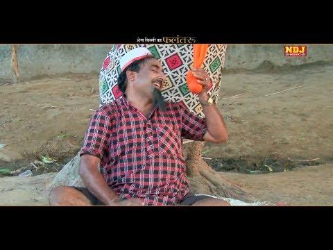 2019 Naye Saal Par Shekhchilli Ka Pahla Video # शेखचिल्ली लव गुरु की नई बहु # Shekchilli Ki Nai Bahu